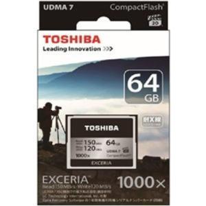 東芝 CF-EZ064 コンパクトフラッシュ 64GB EXCERIA|joyfulokuda-yh|02