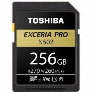 東芝 SDXU-D256G SDXCメモリカード EXCERIA PRO 256GB|joyfulokuda-yh
