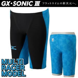 (ポイント10倍)(GX-SONIC3/マルチレーサーモデル)(N2MB600292)ミズノ(mizuno) メンズ 競泳水着(Fina承認水着)(上級者モデル) ハーフスパッツ|joyfulsports