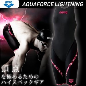 (ARN-6002W)アリーナ(arena) レディース 競泳水着 (アクアフォース ライトニング/フレックスタイプ) (Fina承認/上級者モデル)|joyfulsports