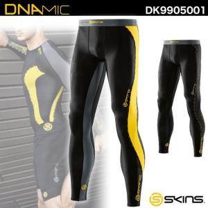(高機能性タイツ/メンズ)スキンズ(SKINS) ロングタイツ (DNAMIC) DK9905001(スポーツ/コンプレッションウエア)|joyfulsports