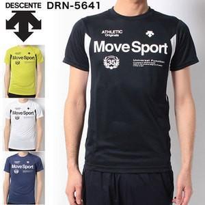 ポイント5倍 (ランニングウェア/メンズ)デサント(DESCENTE) クールトランスファーシャツ DRN-5641(半袖/Tシャツ)|joyfulsports