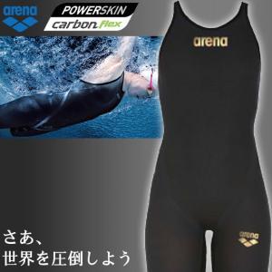 アリーナ レディース競泳水着 ARN-7502W パワースキン カーボン フレックス Fina承認 上級者用トップモデル arena (返品・交換不可) joyfulsports