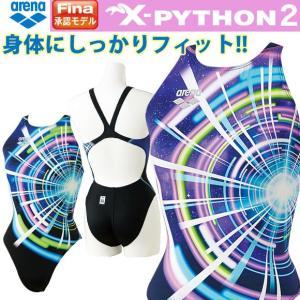 アリーナ 競泳水着 レディース Fina承認 FAR-7541W Xパイソン2 リミック(クロスバック) X-パイソン joyfulsports