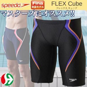 スピード 競泳水着 メンズ FLEX Cube (Fina承認) SD77C032 メンズジャマー 競技水着|joyfulsports