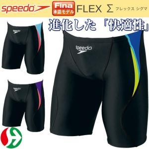 スピード(speedo)メンズ 競泳水着FLEXΣ (Fina承認) メンズジャマー(SD77C45) 2017年春夏モデル|joyfulsports