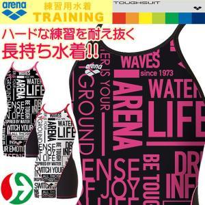 (セール) SAR-7122W アリーナ 競泳練習用水着 レディース タフ ミドルスパッツS タフスキンD|joyfulsports