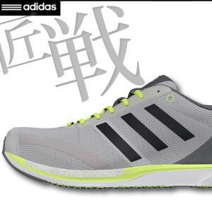 ポイント5倍 (ランニング シューズ メンズ)アディダス(adidas) アディゼロ タクミ セン(戦) ブースト 3 (adizero takumi sen boost 3) BA8242 (取寄)|joyfulsports