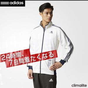 ポイント5倍 (ランニングウェア メンズ)アディダス(adidas) M 24/7 デニムウォームアップ ジャケット DJP41(取寄)(フィットネス ジム)|joyfulsports