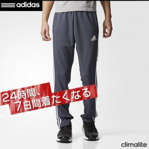 ポイント5倍 (ランニングウェア メンズ)アディダス(adidas) M 24/7 デニムウォームアップテーパードパンツ DJP42(取寄)(フィットネス ジム)|joyfulsports