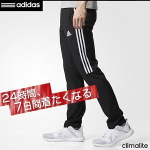ポイント5倍 (ランニング ウェア メンズ)アディダス(adidas) M 24/7 ライトクロス パンツ DJP43(取寄)(フィットネス ジム)|joyfulsports