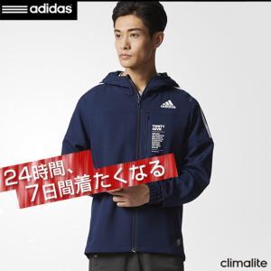 ポイント5倍 (ランニングウェア メンズ)アディダス(adidas) M 24/7 ライトクロス ジャージジャケット DJP44(取寄)(フィットネス ジム)|joyfulsports