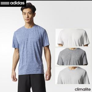 ポイント5倍 (ランニングウェア メンズ)アディダス(adidas) M ESSENTIALS MOKU Tシャツ DJP46(取寄)(フィットネス ジム)|joyfulsports