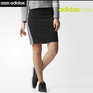 ポイント5倍 (レディース カジュアルウェア)adidas(アディダス) (adidas neo(ネオ)) HM ストレッチスウェットスカート W MKE72/BP6550(スポーツウェア)(取寄)|joyfulsports
