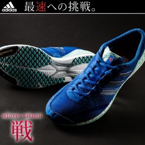 ポイント5倍 (ランニング シューズ メンズ)アディダス(adidas) アディゼロ タクミ セン(戦) ブースト 3 (adizero takumi sen boost 3) BB5674(取寄)|joyfulsports