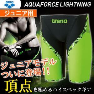 アリーナ 競泳水着 ジュニア男子 Fina承認 ARN-6001MJ アクアフォース ライトニング/パワータイプ 上級者モデル ハーフスパッツ|joyfulsports