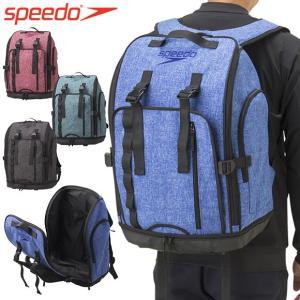 スピード (Speedo) スイマーズリュック ヘザード フルオープンスピードパック 約 34L SE21903 水泳 スイムバッグ