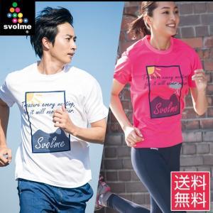 (ポイント10倍)(ランニングウェア メンズ レディース)スボルメ(SVOLME) Tシャツ メッセージランシャツ 171-30600(スポーツ ウエア)|joyfulsports