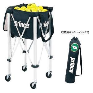 (ポイント3倍)テニス用品 プリンス ボールバスケット(3段階高さ調節機能キャスター付) PL054 送料無料 (取寄) joyfulsports