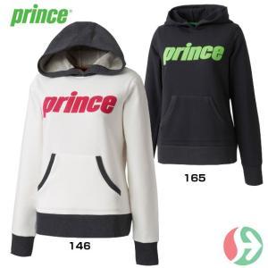 セール!(テニスウェア レディース)プリンス(Prince) スウェットパーカー WL7543(テニス レディースウエア)|joyfulsports