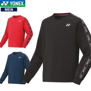 ヨネックス ウェア メンズ トレーナー テニス バドミントン YONEX 30062 取寄