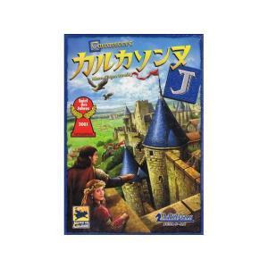 メーカー:メビウスゲームズ 年齢:7歳以上 時間:35分程度 人数:2-5人 日本語版   デザイナ...