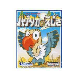 メーカー:メビウスゲームズ 年齢:7歳以上 時間:15分 人数:2-6人 日本語版  デザイナー:A...