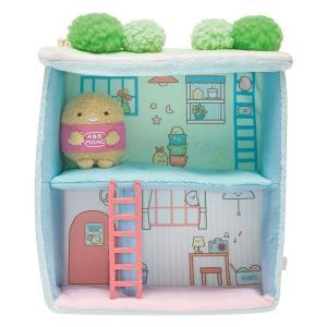 【メール便不可】 すみっコぐらしのすみっコハウスです☆ 豪華な屋上庭園や2階に上がれるはしごが付いて...