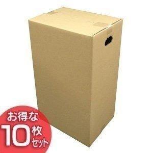 使い方に合わせて選べるダンボールシリーズです。 ・内容量:10枚セット ・商品サイズ(cm):幅約3...