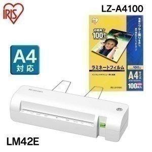 ラミネーター アイリスオーヤマ LM42E≪A4フィルム100枚付き≫|joylight
