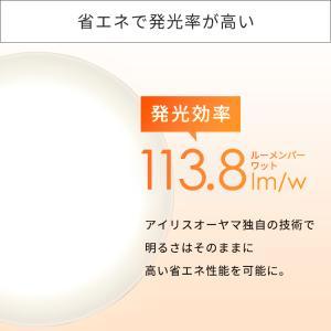 LED シーリングライト 6畳 調光 調色 アイリスオーヤマ 2個セット CL6DL-5.0|joylight|10