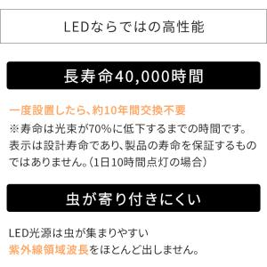 LED シーリングライト 8畳 調光 アイリスオーヤマ 2個セット CL8D-5.0|joylight|11