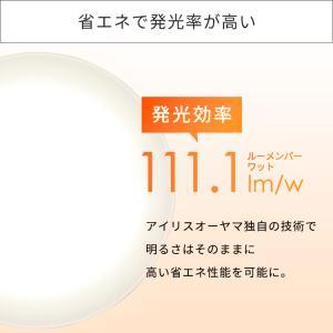 LED シーリングライト 8畳 調光 アイリスオーヤマ 2個セット CL8D-5.0|joylight|09