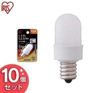(10個セット)LED電球 ナツメ球タイプ E12 電球色相当  アイリスオーヤマ joylight
