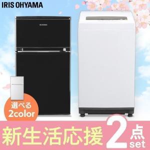 家電セット 新生活 2点セット 一人暮らし 冷蔵庫 81L + 洗濯機 5kg アイリスオーヤマ|joylight