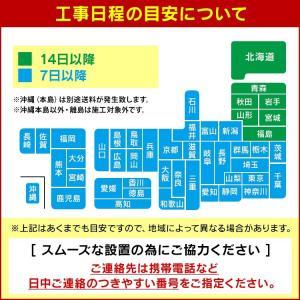 エアコン 10畳 工事費込み ルームエアコン アイリスオーヤマ:予約品|joylight|02