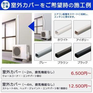 エアコン 10畳 工事費込み ルームエアコン アイリスオーヤマ:予約品|joylight|11