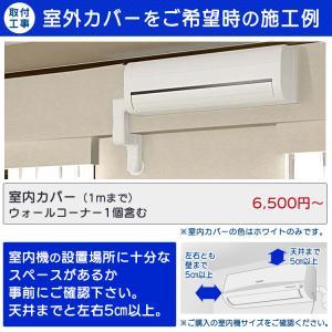 エアコン 10畳 工事費込み ルームエアコン アイリスオーヤマ:予約品|joylight|12