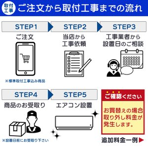 エアコン 10畳 工事費込み ルームエアコン アイリスオーヤマ:予約品|joylight|03