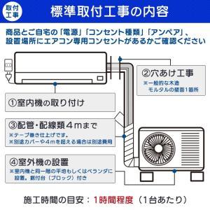 エアコン 10畳 工事費込み ルームエアコン アイリスオーヤマ:予約品|joylight|05