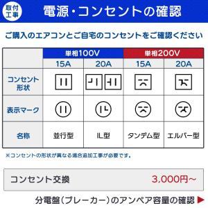 エアコン 10畳 工事費込み ルームエアコン アイリスオーヤマ:予約品|joylight|06