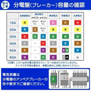 エアコン 10畳 工事費込み ルームエアコン アイリスオーヤマ:予約品|joylight|07