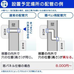 エアコン 10畳 工事費込み ルームエアコン アイリスオーヤマ:予約品|joylight|08