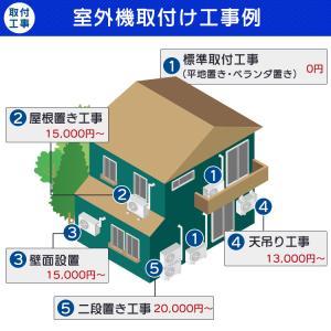 エアコン 10畳 工事費込み ルームエアコン アイリスオーヤマ:予約品|joylight|10