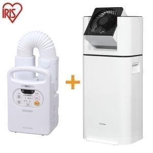 ふとん乾燥機カラリエ FK-C2-WP サーキュレーター衣類乾燥除湿機 ホワイト IJD-I50 アイリスオーヤマ|joylight