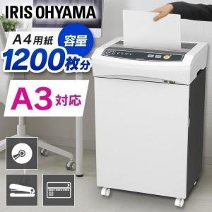 シュレッダー 業務用 アイリスオーヤマ 電動 オフィス 大容量 OF318|joylight