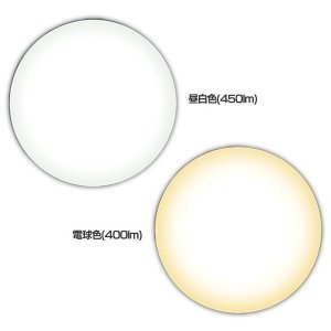 期間限定 シーリングライト LED 小型 60W相当 広配光タイプ SCL4N-E・SCL4L-E  照明器具 天井 アイリスオーヤマ|joylight|05