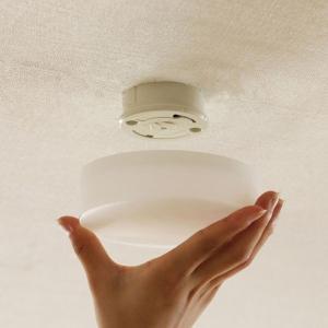 期間限定 シーリングライト LED 小型 60W相当 広配光タイプ SCL4N-E・SCL4L-E  照明器具 天井 アイリスオーヤマ|joylight|06