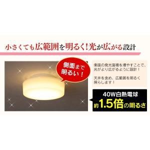 シーリングライト LED 小型 天井 照明 器具 750lm 700lm 昼白色 電球色 アイリスオーヤマ 一人暮らし おしゃれ 新生活 joylight 04