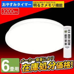 シーリングライト LED 6畳 調光 CL6D-4.0D  照明器具 天井 アイリスオーヤマ|joylight